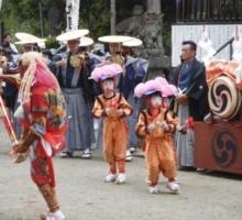 大鷲白山神社祭礼